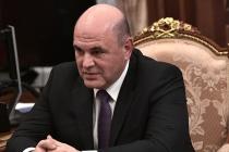 Новоиспеченный премьер-министр страны Михаил Мишустин оставил след на липецкой земле