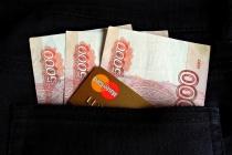 Доходы Игоря Артамонова после прихода в администрацию Липецкой области из банка сократились в 52 раза