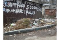 Боязнь «утонуть в грязи» побудило липецких властей кардинально заняться благоустройством города
