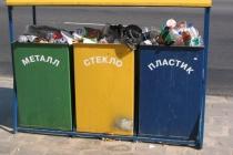 В Липецке проект по раздельному сбору мусора получит свое продолжение