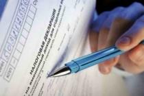 Уход от налогов почти на 2 млн рублей грозит липецкой бизнес-леди лишением свободы