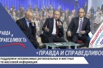 Липецким независимым СМИ предлагают побороться за право в получении гранта