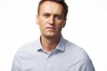 Несогласованный липецкими властями митинг сторонников Алексея Навального собрал лишь сто человек