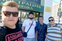 Липецкая оппозиция пикетировала здание ФСБ