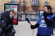 Жители Липецка признались в нелюбви к «Единой России»