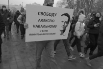 В Липецке задержали половину участников акции в поддержку Алексея Навального