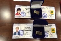 Липецкий горсовет официально пополнился депутатами-коммунистами