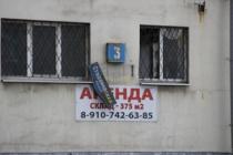 Мэр Липецка остался недоволен благоустройством города предпринимателями