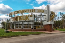 Врио главы региона Игорь Артамонов озвучил ряд проблем в работе липецкой экономзоны