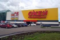 Компания X5 Retail Group надеется купить супермаркеты «О'кей» в Липецке