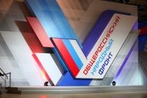 Кресло руководителя липецкого ОНФ могут занять лидер «Патриотов России» и чиновник из обладминистрации