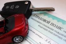Липецкие страховщики увеличили количество заключенных договоров ОСАГО на 18%
