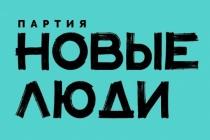«Новые люди» реализуют тысячи новых добрых дел по всей России