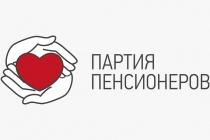 Липецкий представитель «пенсионной партии» выбыл из предвыборной гонки в борьбе за депутатский мандат Госдумы