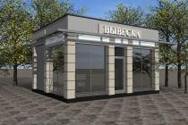Замена одного торгового павильона в Липецке обойдется мэрии в полмиллиона рублей