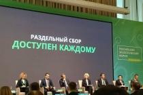 Регоператор «ЭкоПром-Липецк» намерен внедрить в регионе систему фандоматов для раздельного сбора отходов