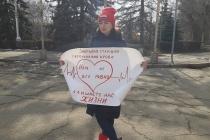 Оппозиция нарушила спокойствие Липецка одиночными пикетами