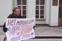 Несмотря на возмущение депутатов оппозиции проект изменений в Устав города продолжает продвигаться