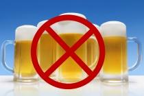 В Липецке собираются закрыть пивные бары