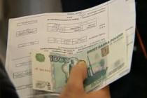 Суд отказал в иске липецкой обслуживающей компании «Октябрьская» к МУП РВЦЛ