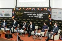 Предприниматели Липецка получили награды Национальной премии «Бизнес-Успех»