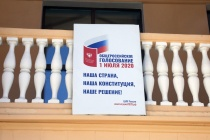В Липецкой области старт голосованию по поправкам в конституцию дал губернатор Игорь Артамонов