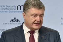 У президента Украины Петра Порошенко нашли тайный бизнес в Липецке