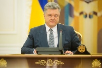 СМИ узнали о судьбе приписанных президенту Украины Петру Порошенко липецких предприятий