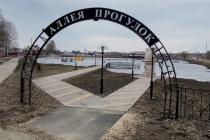 Построенный в рамках нацпроекта парк под Липецком ушёл под воду