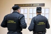 Судебные приставы арестовали имущество депутата Липецкого облсовета