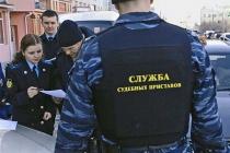 Представители депутата Липецкого облсовета подали в суд на приставов из-за ареста имущества