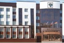 Новый прокурор переедет в Волово из Липецка