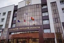 Липецкая прокуратура уличила торговый дом «Перекресток» в антисанитарии
