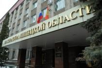 Липецкой структурой ПАО Группа «Черкизово» заинтересовалась прокуратура