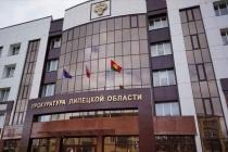 Зампрокурора Левобережного района Липецка Дмитрий Колосов пошел на повышение