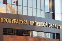 Старинный райцентр Липецкой области обзавелся новым прокурором