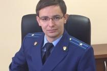 В Липецке появился новый прокурор