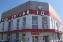 Финансовое состояние обанкротившегося директора липецкой сети магазинов «Пролетарский» остается загадкой