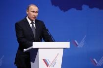 Общественное движение Владимира Путина попросило мэрию Ельца лучше следить за бюджетными деньгами