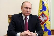 Владимир Путин дал указание рассмотреть вопрос о передаче липецкой табачки в собственность города Ельца
