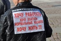 Липецкие предприниматели смогут получать по 225 тыс. рублей за работников из других областей