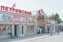 Липецкие предприниматели терпят убытки из-за постоянного «минирования» Петровского рынка