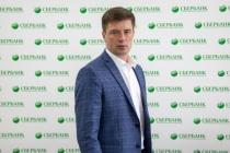 Роман Петрухин освободил кресло главы липецкого отделения Сбербанка