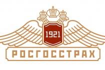 Новый руководитель липецкого филиала «Росгосстраха» пришел из  конкурирующей фирмы