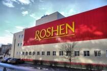 «Рошен» в Липецке прекратил работу