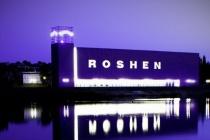 Уволенных с кондитерской фабрики «Рошен» хотят трудоустроить на предприятия ОЭЗ «Липецк»