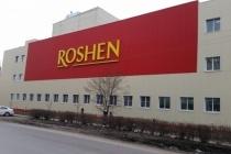 Уменьшение выпуска продукции не помешало липецкой фабрике «Рошен» сократить убытки фабрики в 13 раз
