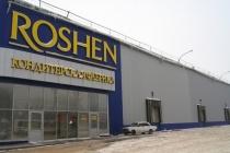Глава Roshen пообещал превратить арестованные цеха липецкого завода в «кусок ржавого металла»