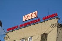 Липецкий «Рошен» из-за падения производства намерен уволить 82 работника