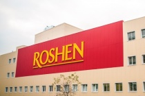 Московский арбитраж отклонил иск «Рошена» к «Объединённым кондитерам»